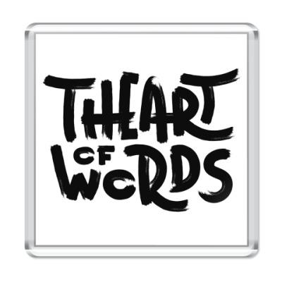 Магнит The Art of Words
