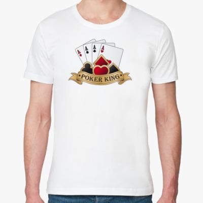 Футболка из органик-хлопка   Poker King