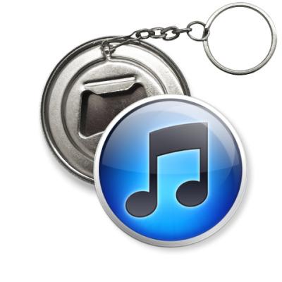 Брелок-открывашка  iTunes