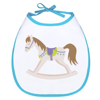 Слюнявчик Toy horse