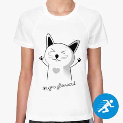 Женская спортивная футболка Счастливый Котэ в нирване