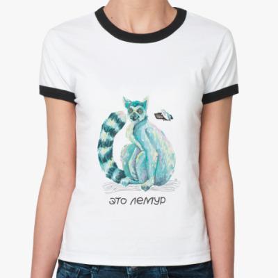 Женская футболка Ringer-T Это Лемур