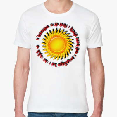 Футболка из органик-хлопка Гаятри мантра и солнце