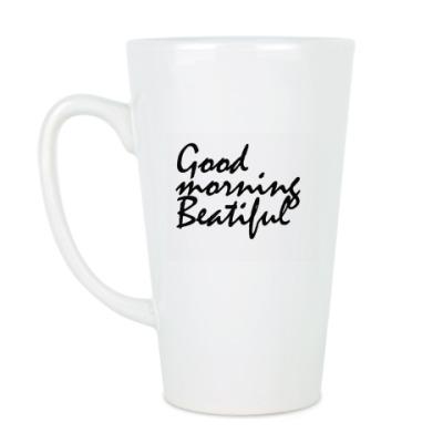 Чашка Латте С добрым утром, красотка