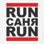 Run Саня Run