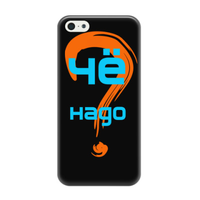 Чехол для iPhone 5/5s ченадо