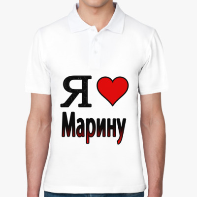 Рубашка поло Я люблю Марину