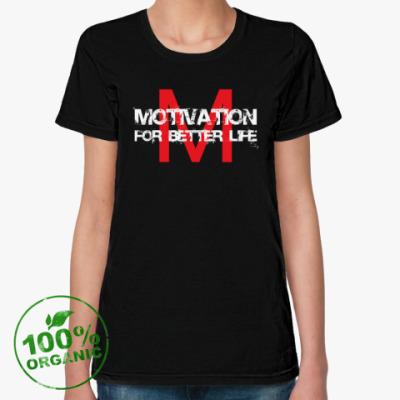 Женская футболка из органик-хлопка Motivation