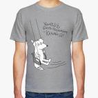 Классическая футболка Качайся