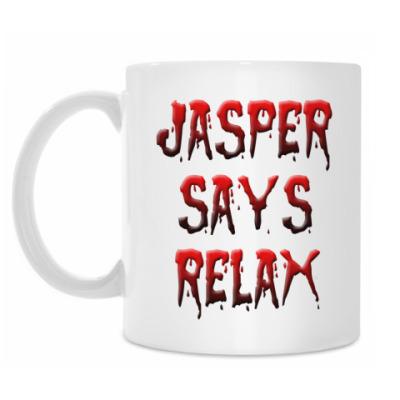 Кружка Jasper says relax