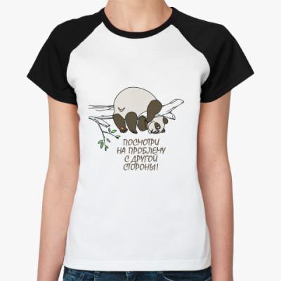 Женская футболка реглан Посмотри!
