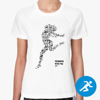 Женская спортивная футболка Remember