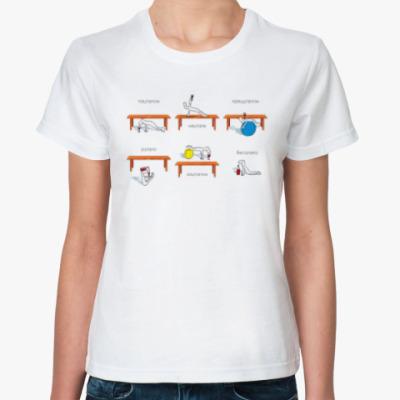 Классическая футболка Йога пития 2.0