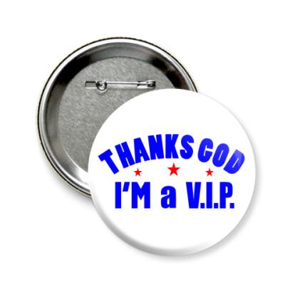 Значок 58мм I'm a VIP