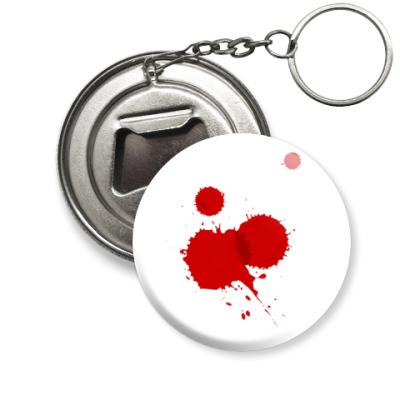 Брелок-открывашка Брызги крови