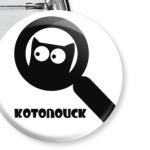 Kotonouck