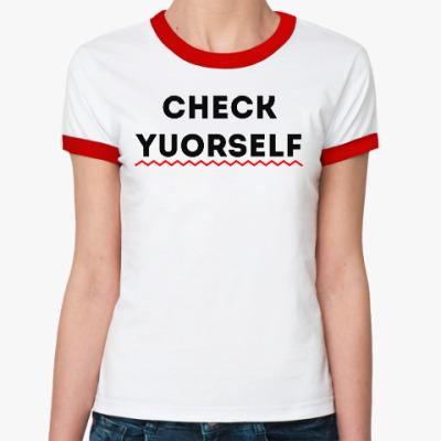 Женская футболка Ringer-T Check yourself