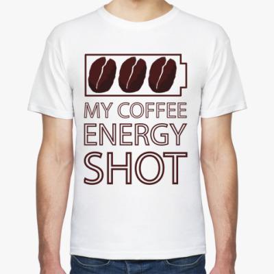 Футболка Кофе-заряд