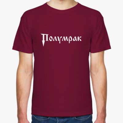 Футболка Мужская футболка Stedman, бордо