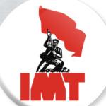 IMT / ММТ