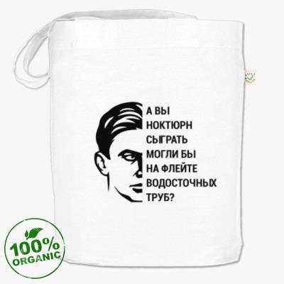 Сумка Маяковский вопрошает