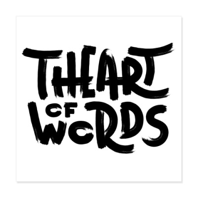 The Art of Words