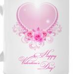 Сердечко с поздравлением в День Святого Валентина