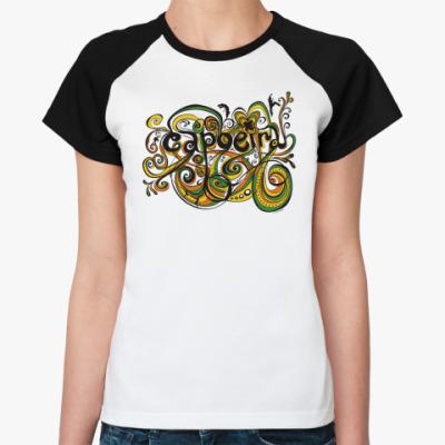 Женская футболка реглан Capoeira