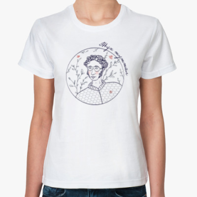 Классическая футболка Пушкин жук