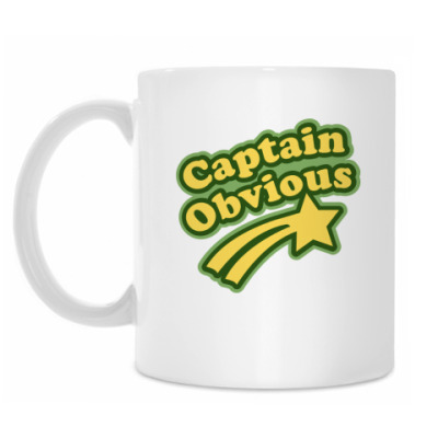 Кружка Captain Obvious