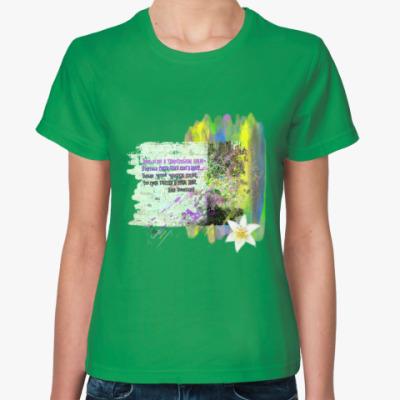 Женская футболка Стена. Кирпичи. Трава. Цветок. Лилия.