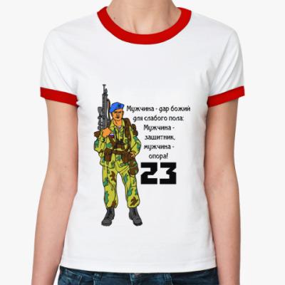 Женская футболка Ringer-T 23 февраля десант