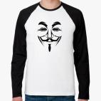 Маска Анонимуса