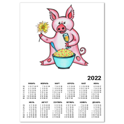 Календарь год свиньи