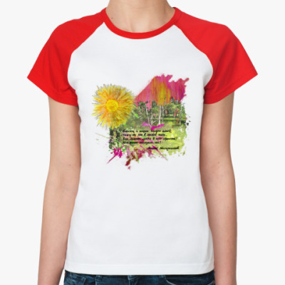 Женская футболка реглан Солнце. Зелень. Березы. Трава. Поляна. Лес.