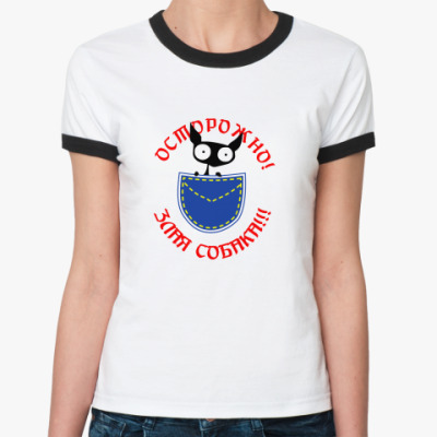 Женская футболка Ringer-T Злая собака