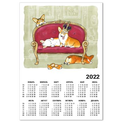 Календарь Королевские корги