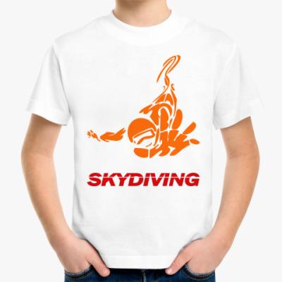 Детская футболка SKYDIVING