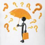 Дождь из вопросов