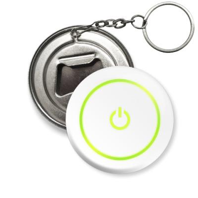 Брелок-открывашка  Power Button X360