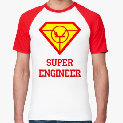Футболка реглан Superengineer 2