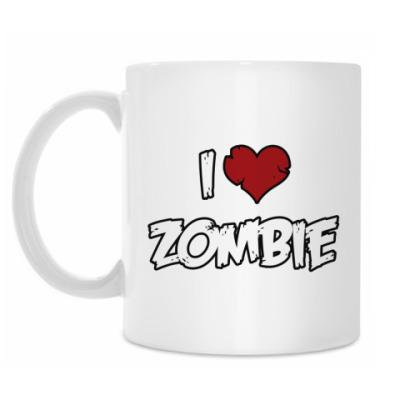 Кружка Я люблю зомби