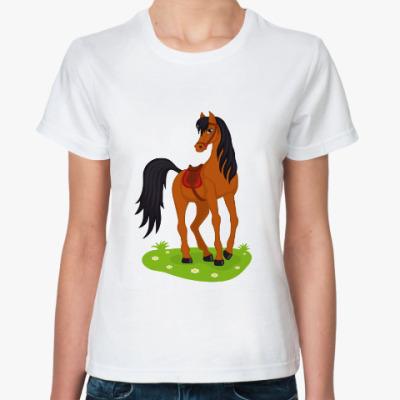 Классическая футболка Красивая лошадь
