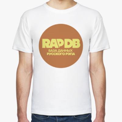 Футболка RAPDB Fruit of the