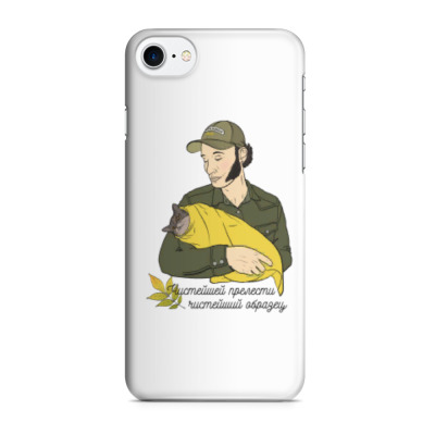 Чехол для iPhone 7/8 Пушкин и кот