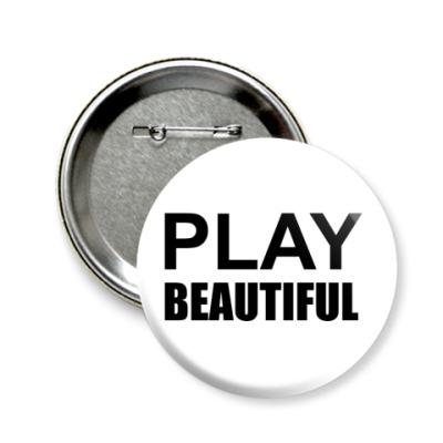 Значок 58мм Play Beautiful