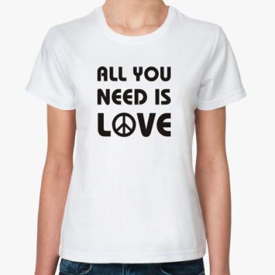 Классическая футболка  'All you need...'