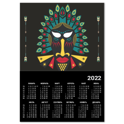 Календарь стиль вуду