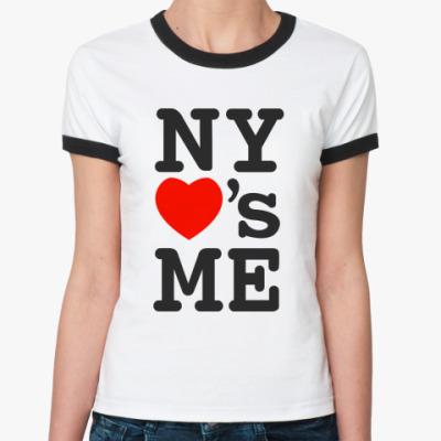 Женская футболка Ringer-T NY love me
