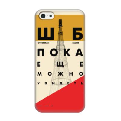 Чехол для iPhone 5/5s Чехол для iPhone 5/5s Save Shukhov Tower